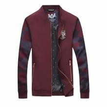 9XL 8XL 7XL 6XL 5XL New 2017 Autumn Mens Floral Print Jackets And Coats Male Baseball Jackets Men's PU Leather Stitching Coat