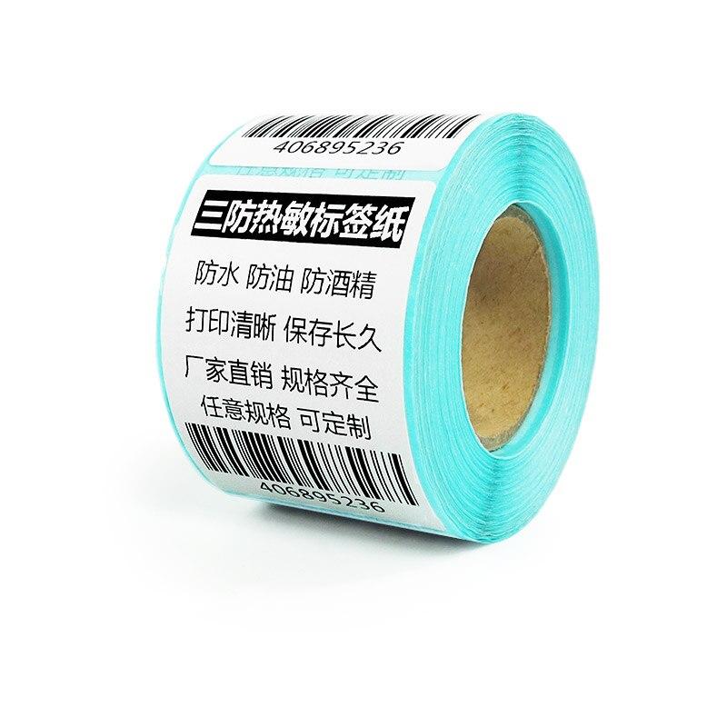 sticker label 03