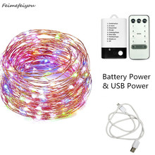 10M 100 LED Copper Wire Light String  Battery USB Dual Power With Remote Control Fairy Lights String For Christmas/Wedding/Party usb 10m 8 modes 100 led string light christmas waterproof copper wire led string fairy light battery powered remote control