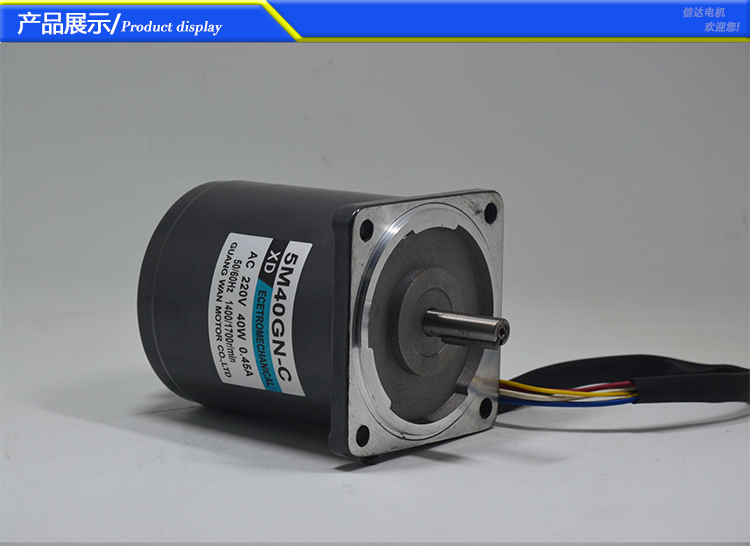 AC 220V 40W 1400RPM / 2800RPM 90 * 90 * 105MM Small single phase motor mechanical equipment / DIY accessories
