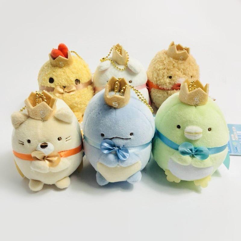Toys & Hobbies 10cm Japanese Sea Cartoon Mr Whales Dolphins Marine Anime Plush Dolls Ornament Doll Chain Pendant Cute Toys X Mas Gifts New Plush Keychains