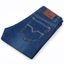 Men's high-end low-waist jeans Slim Straight Men's casual trousers male models Seasons