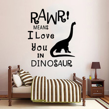 NEW dinosaur Vinyl Wall Sticker Home Decor Stikers Removable Wall Sticker Art Decoration DIY Home Decor