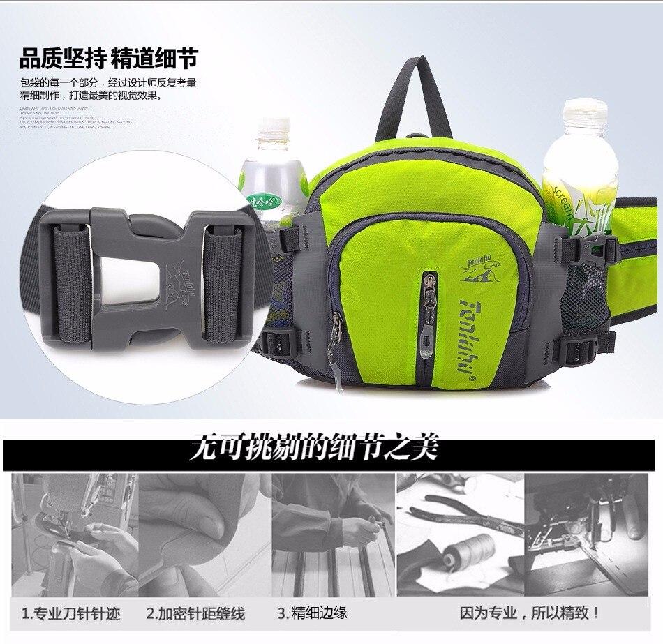 run bag sport