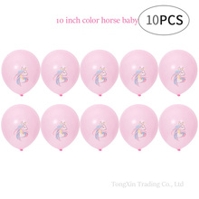 10  pcs overseas exclusive color printing unicorn ballon birthday party decorations kids воздушные шары globos