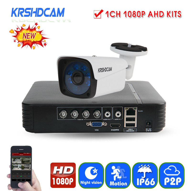 Security CCTV system 1080N 5in 1 XVR full HD 1080P 1pcs AHD Camera 3000TVL metal outdoor bullet camera surveillance night Vision v n chavda m n popat and p j rathod farmers' perception about usefulness of agriculture extension system