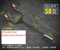 Professionale Blowtorch Gas Liquefatto Weed Bruciatore Torcia per Tempra Brasatura Saldatura Riscaldamento Essiccazione Depilazione Doppio 50mm Ugello