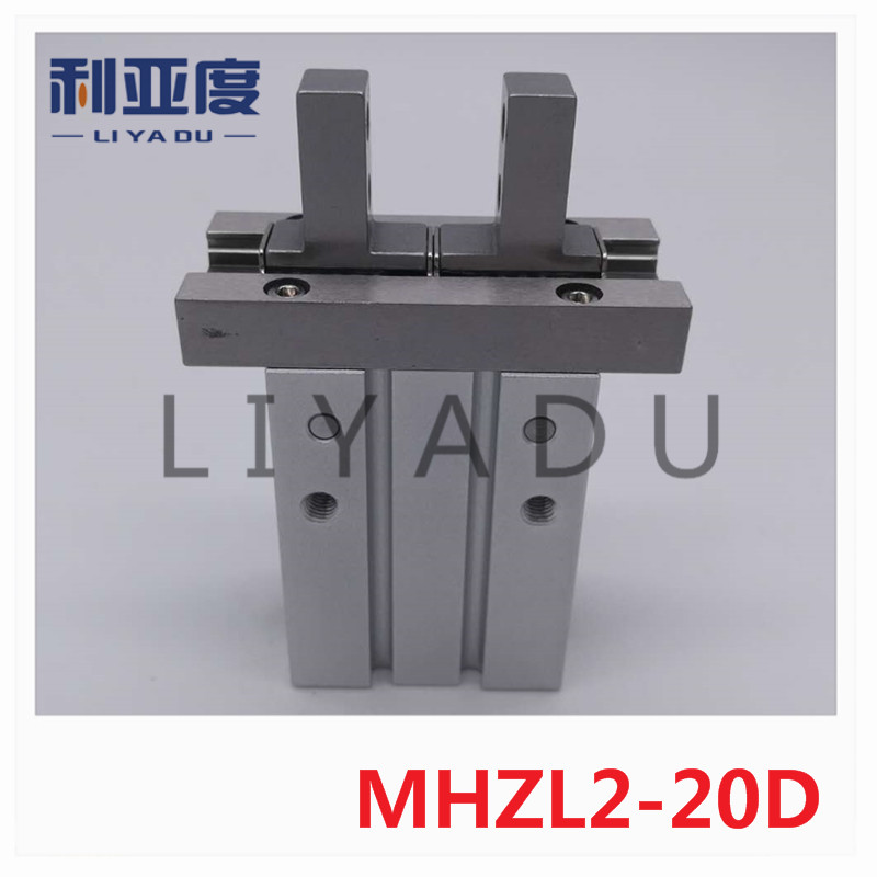 MHZL2-20D Extended pneumatic finger stroke lengthening parallel pneumatic clawMHZL2-20D Extended pneumatic finger stroke lengthening parallel pneumatic claw