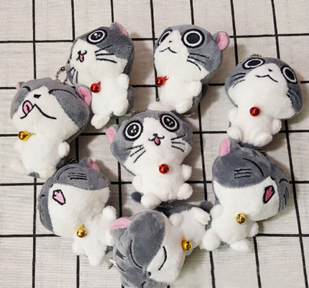 8CM Kawaii Cat Backyard Cat Plush Key Chain Toys Meow Collection Mini Soft Stuffed Dolls Pendant Keychains