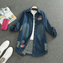 Loose letter print applique spring and autumn female denim coat solid color denim outerwear female medium-long trench bf