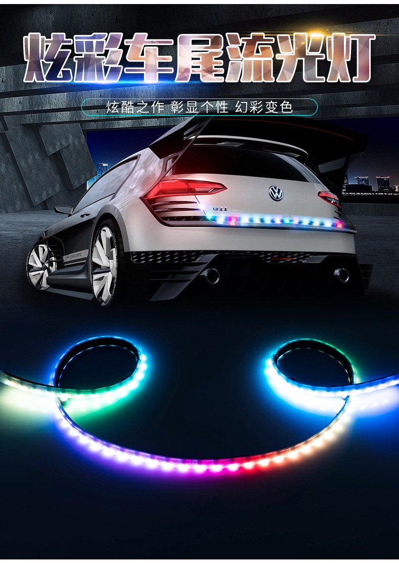 Car Lights 2019 New Bendable Car Tail Box Light Colorful Rgb Turn Signal Five Modes Of Colorful Streamer Lights Cool Personality For Car