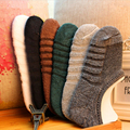Terry Socks Men Pure Cotton Towel Bottom Boat Socks Winter Thicken Invisible Loafer Sock 2016 New Unisex Clothing Free Shipping