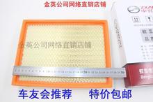 for ZTE air filter air filter air filter vigorhood Ge Wei tiger pickup maintenance