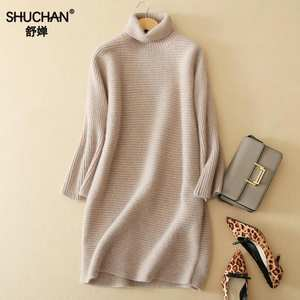 SHUCHAN Cashmere-Dress Knitted-Dresses Elegant Autumn Winter Fashion Woman New-Arrival