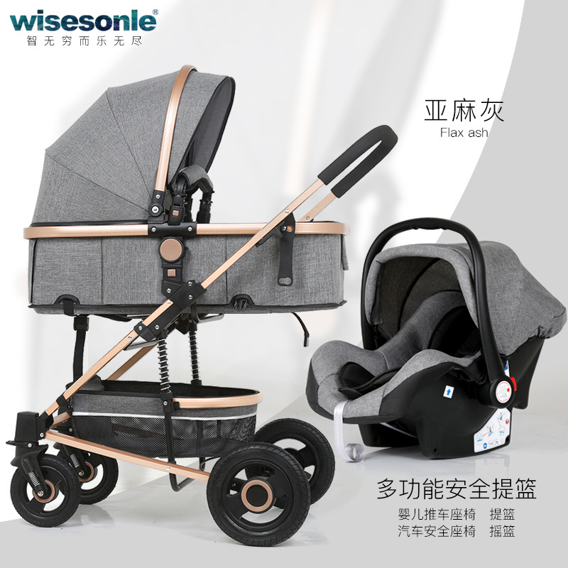 Free Ship! Brand 3 in 1 high view baby stroller baby trolley safety seat can be seated, can lie in shock baby trolley be in be in be005ewicq29 page 3