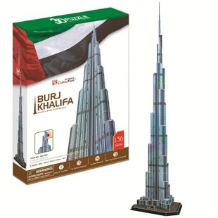 CubicFun 3D Puzzle paper model MC133H Diy Toy Burj KHALIFA Dubai children gift world's great architecture toy colosseum cubicfun 3d educational puzzle paper