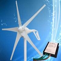 400 Вт Генератор ветровой энергии с тремя или пятью частями лезвий + контроллер заряда ветровой турбины, для морской и наземной