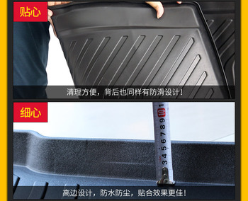 Myfmat custom mats car Cargo Liners pad for BLUEBIRD SUNNY Pathfinder TEANA TIIDA Sylphy Geniss CIMA scratchproof anti-slip new