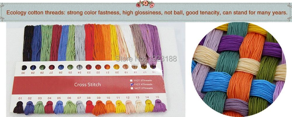 cross stitch threads 1.jpg