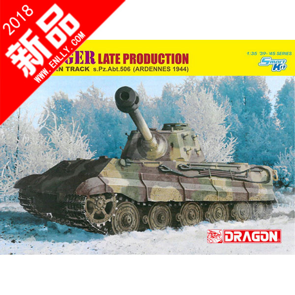 1/35 German Tiger King Heavy-duty Tank Late 506 Heavy Armoured Battalion Special Track 69001/35 German Tiger King Heavy-duty Tank Late 506 Heavy Armoured Battalion Special Track 6900