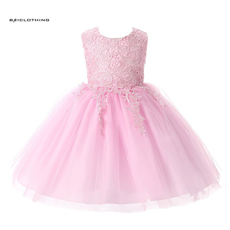 New Girls Dresses For Summer Ball Gown Party Dress Baby Girls Cute Princess Dress Gilrs Lace Wedding Dress Clothes 4 Colors