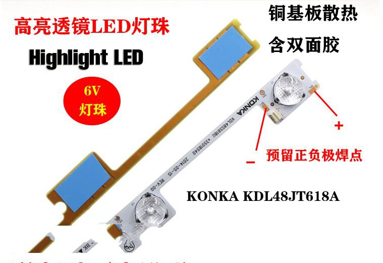 20pcs 6 lights, 6V series LED, highlight lens bar, Konka LCD TV, KDL48JT618A general cha ...