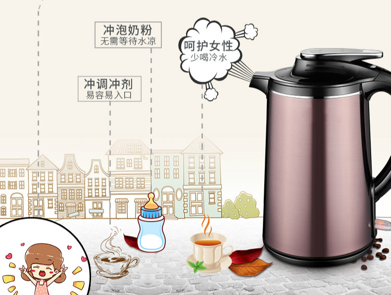 Electric kettle 304 stainless steel home insulation automatic power-off fast pot large capacity water heaterElectric kettle 304 stainless steel home insulation automatic power-off fast pot large capacity water heater