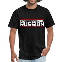 FPS Russia Professional Russian Men's T Shirt by Spreadshirt