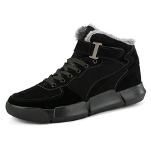 ZYYZYM Men Snow Boots Autumn Winter Plush High Casual Shoes Retro Fashion Trend Superior Quality