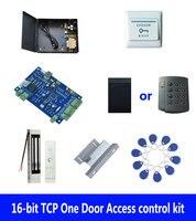 Kit de controle de acesso RFID  TCP e uma porta de controle de acesso + powercase + 180 kg fechadura magnética + ZL-suporte + leitor de ID + botão + 10 tag  sn: kit-B105