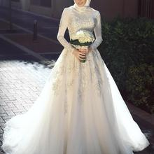 SexeMara Muslim Wedding Dresses Long Sleeve Sweep Train