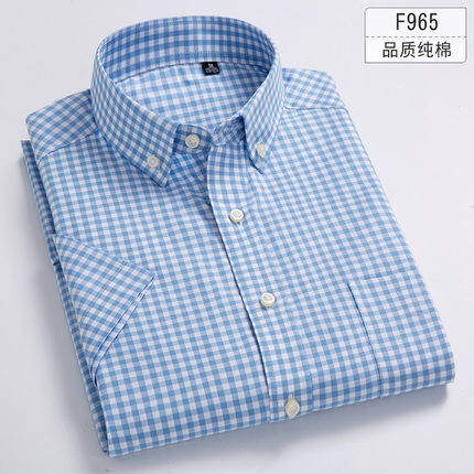 Plus Size 5XL 6XL 7XL 8XL Solid Color Full Cotton Thin Short Sleeve Men Shirt Casual Business Formal White Blue Shirt For Fat