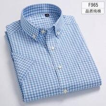 Camisa de algodón de manga corta para hombre, camisa de talla grande 5XL, 6XL, 7XL, 8XL, Color sólido, informal, Formal, de negocios, blanca, azul