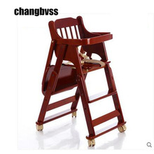 highchair wood fashion simple folding chair portable baby high chair dining table