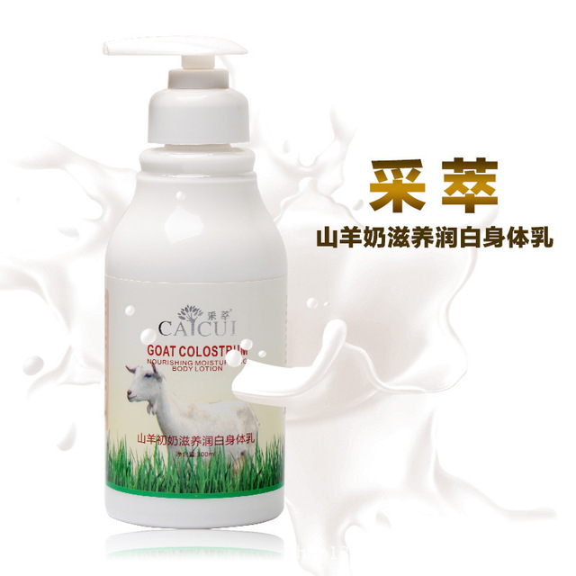 Health Skin Care Goat Milk Whitening Moisturizing Nourishing Body