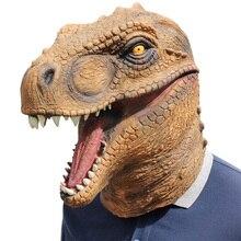 واقعية تي ريكس ديناصور قناع العالم الجوراسي تأثيري قناع الكبار الحيوان زي قناع حفلة لوازم