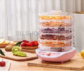 Food Dehydrator Fruit Vegetable Herb Meat Drying Machine Pet Snacks food Dryer with 5 trays 220V dried fruit machine dehydration air dryer fruit and vegetable pet meat food dryer