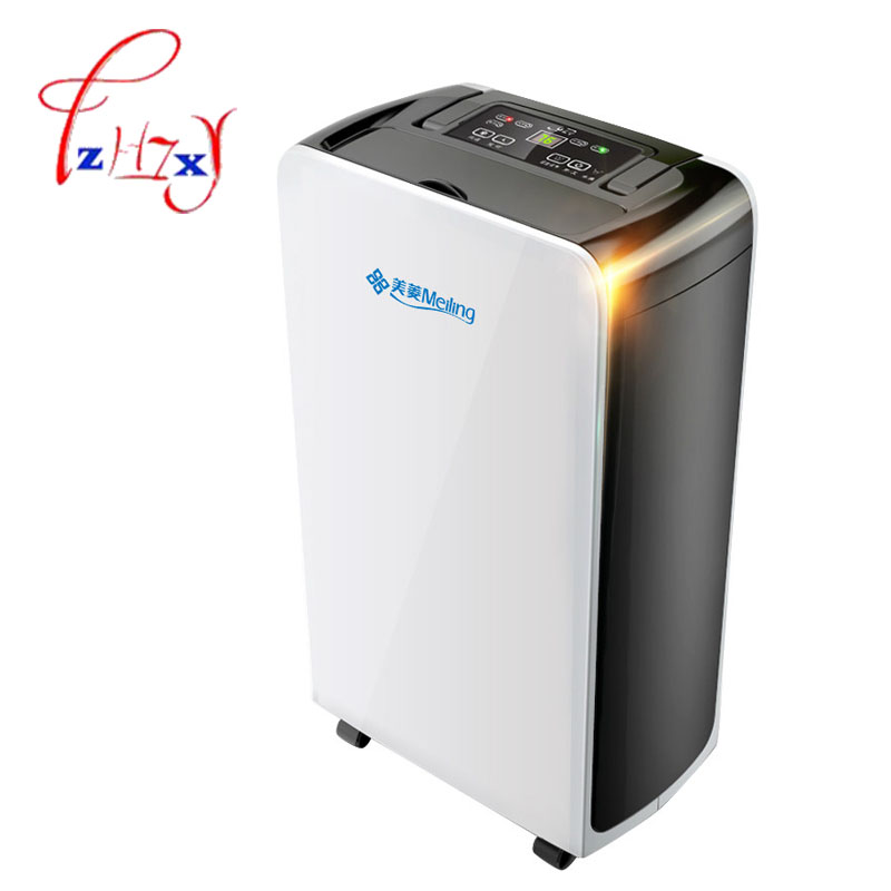 Home Dehumidifier Air Dryer MD-16E Intelligent Electric Air Mute Drying Dry Clothing Compatible Home Bathroom office 1pc shanghai kuaiqin kq 5 multifunctional shoes dryer w deodorization sterilization drying warmth