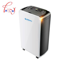 Home Dehumidifier Air Dryer MD-16E Intelligent Electric Air Mute Drying Dry Clothing Compatible Home Bathroom office 1pc