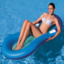 Inflatable Beach Lounge Float