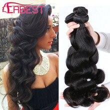 Brazilian Body Wave 4 bundle Human Hair Brazilian Virgin Hair Body Wave 4 Bundle Deal Brazilian Hair Vendor Each Best Hair Weave