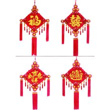 Chinese Knots with Tassel Fringe Large New Year Gifts Home Decoration for Drawing Living room Bedroom schoolroom Company Store