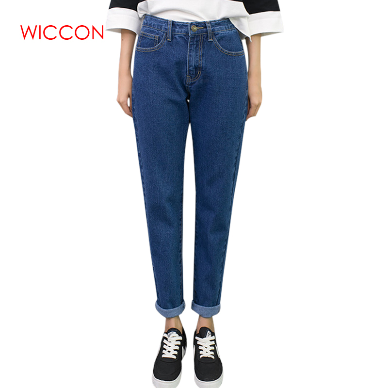 Blue Harem Pants Vintage High Waist   Jeans   womens pants loose cowboy trousers women boyfriend   jeans   for women   jeans   mujer