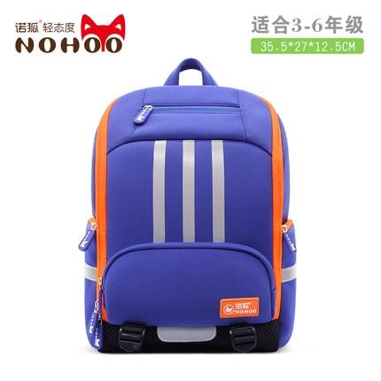 NOHOO 3D kids Bag for girls boys Children school bags cute waterproof  Backpacks school backpack mochila infantil mochila escolar