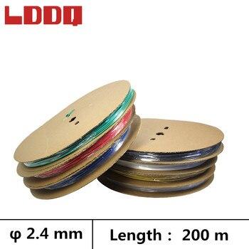 LDDQ 200m 31 열 수축 튜브 접착제 2.4mm 와이어 슬리브 일곱 색 열 수축 방수 termo retractil