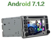 "2GB RAM 16 GB ROM Double 2 DIN Android 7.1.2 Quad core 6.2"" Car Radio Audio MP3 Multimedia Player For Hyundai SANTA FE 2005"