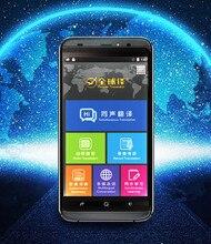 G20 simultánea de voz traductor andioid 6.0 1g/16g con cámara Bluetooth WiFi Tablet mejor diccionario electrónico mundial viaje