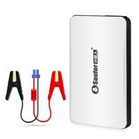 Miniarrancador de batería de emergencia portátil multifunción Soulor  arrancador de batería de coche