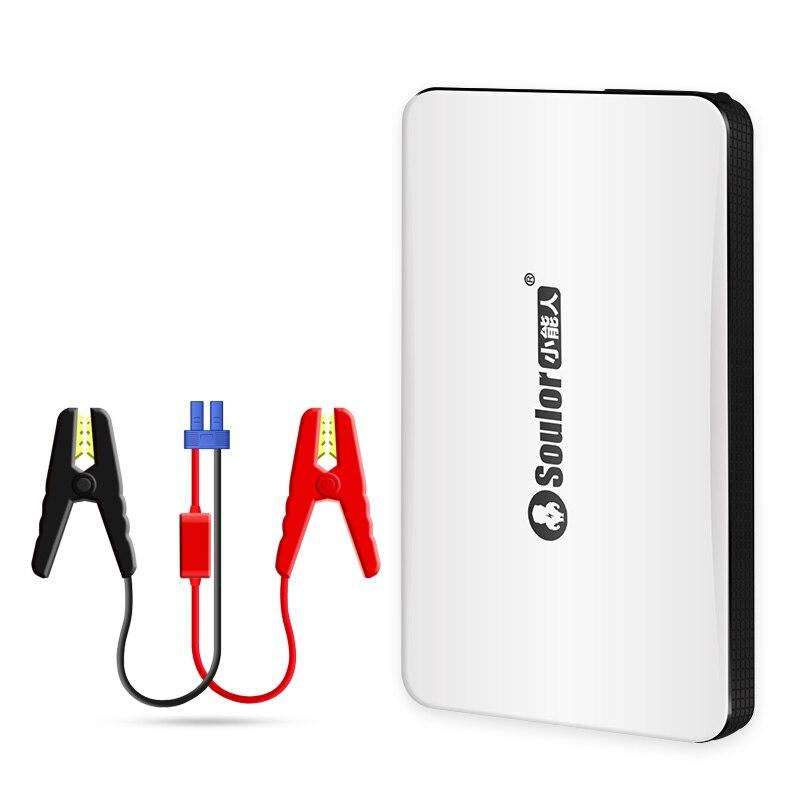 Soulor Multifonction Mini Portable Chargeur de Batterie de Secours de Démarreur De Saut De Voiture
