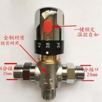 1/2 Brass Thermostatic Mixing Valve, 3/4 Bathroom Faucet Temperature Mixer Control Thermostatic Valve automatic constant